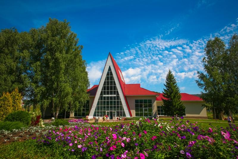 каталоге недвижимости фотографии курорт красноусольск башкирия вот группа